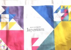 嵐 japonismツアー トート