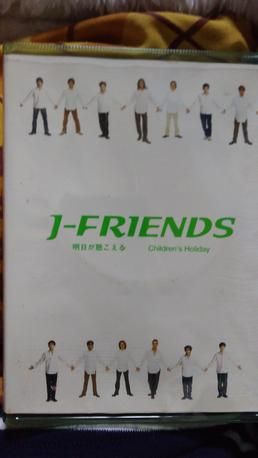 J-FRIENDS コンサートグッズの画像