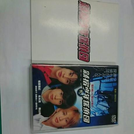 ●新宿少年探偵団●DVD●相葉雅紀、松本潤、横山裕●1998年● コンサートグッズの画像