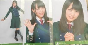 二人セゾン 封入 菅井友香 コンプ ライブ・握手会グッズの画像