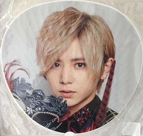 山田涼介うちわ Hey!Say!JUMP DEAR. コンサートグッズの画像
