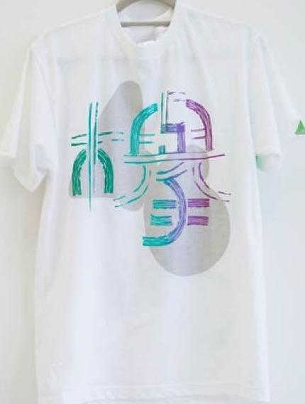 欅坂46 世界には愛しかない Tシャツ