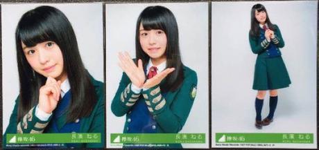 欅坂46長濱ねる 生写真 二人セゾン初回封入3種コンプ ライブ・握手会グッズの画像