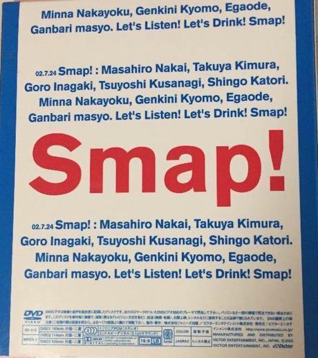 Smap! Tour! 2002! DVD コンサートグッズの画像
