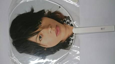 2006-2007年●カウコン●上田竜也●うちわ●KAT-TUN コンサートグッズの画像
