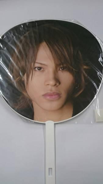 2009年その2●上田竜也●うちわ●KAT-TUN コンサートグッズの画像
