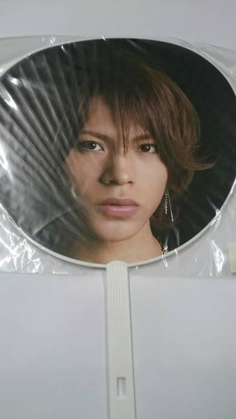 2009年●上田竜也●うちわ●KAT-TUN コンサートグッズの画像