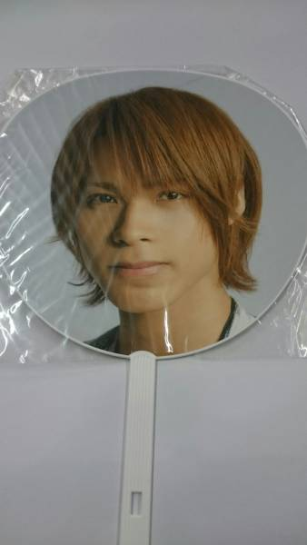 2010年●上田竜也●うちわ●KAT-TUN コンサートグッズの画像