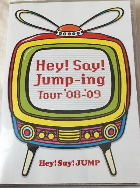 Hey!Say!JUMP Jumping Tour2008-9 DVD コンサートグッズの画像