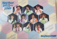 Hey!Say!JUMP 2010 TEN JUMP DVD コンサートグッズの画像 1枚目