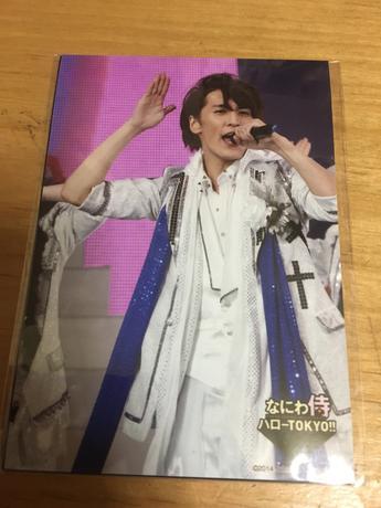 なにわ侍 藤井流星 ステフォ コンサートグッズの画像