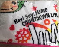 ブランケット Hey!Say!JUMP カウコン コンサートグッズの画像