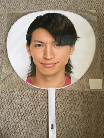 関ジャニ∞ 2009-2010 大倉 うちわ グッズの画像