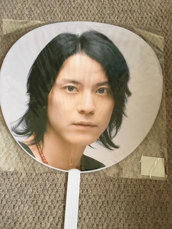 関ジャニ∞ PUZZLE すばる うちわ グッズの画像