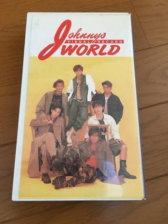 ジャニーズワールド  第3巻 コンサートグッズの画像