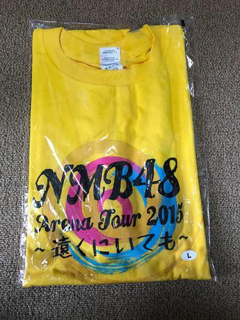 NMB48 アリーナツアー2015~遠くにいても~Tシャツ Lサイズ ライブグッズの画像