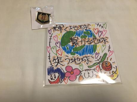 FC ピンバッジ、CD ライブグッズの画像