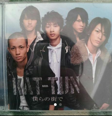 KAT-TUN 僕らの街で コンサートグッズの画像