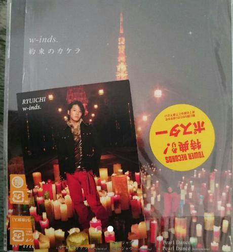 w-inds. 緒方龍一 トレカ付き ライブグッズの画像