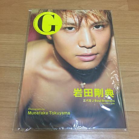 岩田剛典 フォトブック ライブグッズの画像