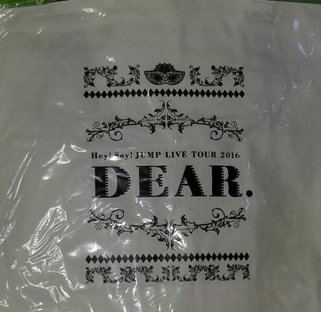 Hey!Say!JUMP ショッピングバッグ  DEAR. コンサートグッズの画像