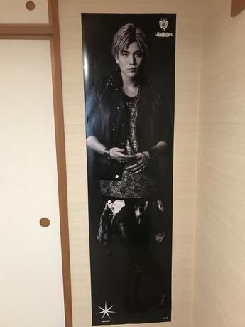 岩田剛典等身大ポスター新品とオマケポスター3枚 ライブグッズの画像