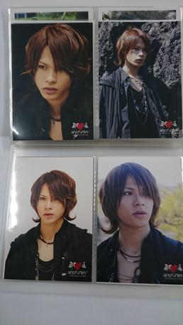 上田竜也君写真4枚セット9 コンサートグッズの画像