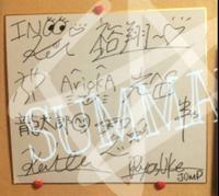 Hey!Say!JUMP ❤貴重❤ サイン色紙 コンサートグッズの画像