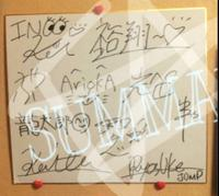 Hey!Say!JUMP ❤貴重❤ サイン色紙