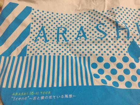 嵐 ショッピングバッグ コンサートグッズの画像