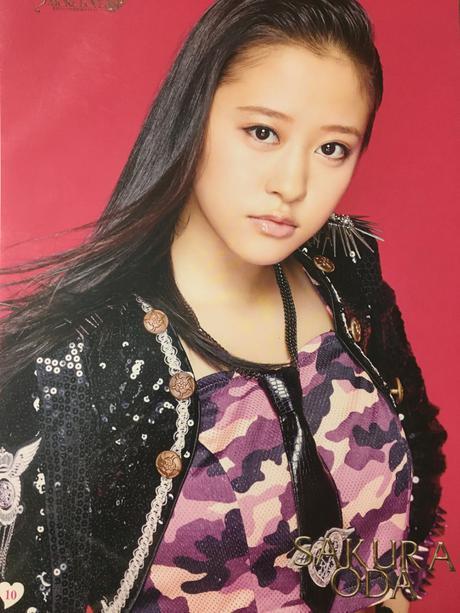 小田さくら ピンナップポスター ピンポス モーニング娘。 コンサートグッズの画像