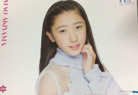 秋山眞緒 ピンナップポスター ピンポス つばきファクトリー ライブグッズの画像