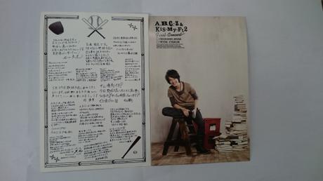 A.B.C-Z●2008年●戸塚 ポストカード コンサートグッズの画像