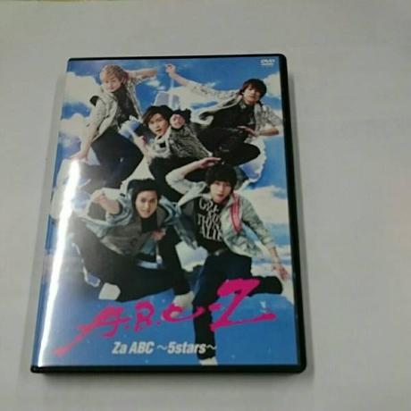 Za ABC~5stars~●デビューDVD●A.B.C-Z コンサートグッズの画像