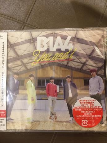 You and I 3枚セット グッズの画像