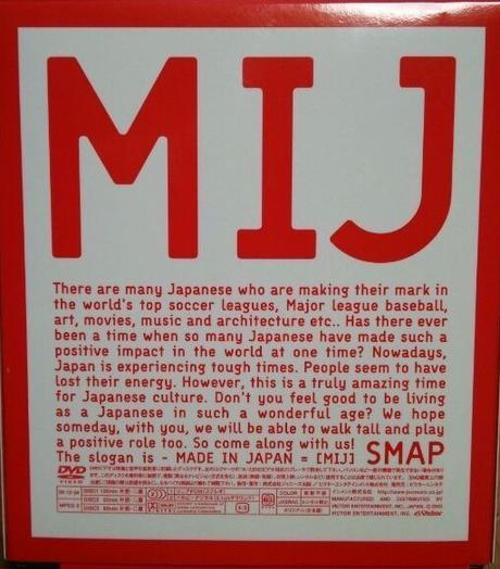 SMAP Live MIJ DVD コンサートグッズの画像
