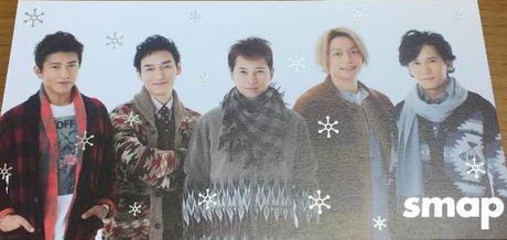SMAP クリスマスカード FC特典
