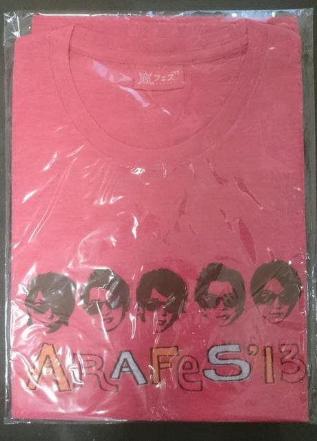 未開封 嵐 Tシャツ (嵐フェス'13) コンサートグッズの画像