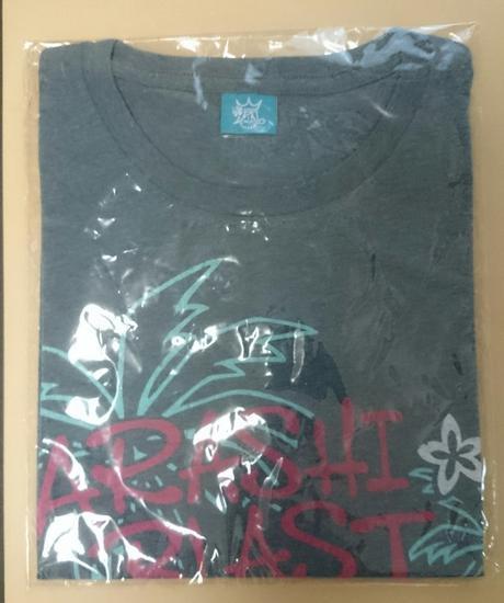 未開封 嵐 Tシャツ (BLAST in Hawaii) コンサートグッズの画像