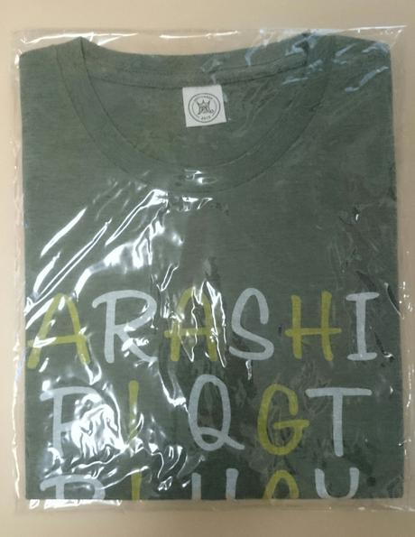 未開封 嵐 Tシャツ (Blast in Miyagi) コンサートグッズの画像