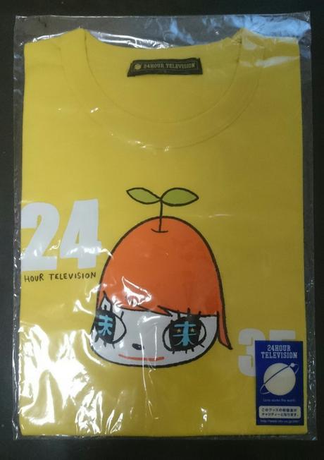 未開封 Tシャツ (24時間TV) Sサイズ 嵐 コンサートグッズの画像