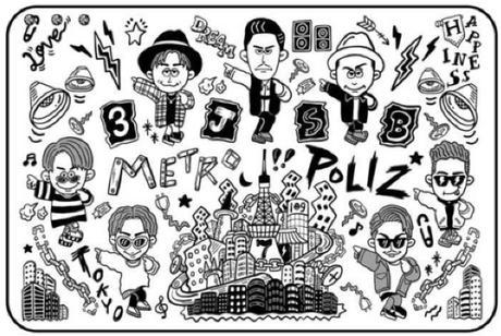 【レア】三代目 METROPOLITZ ブランケット ライブグッズの画像