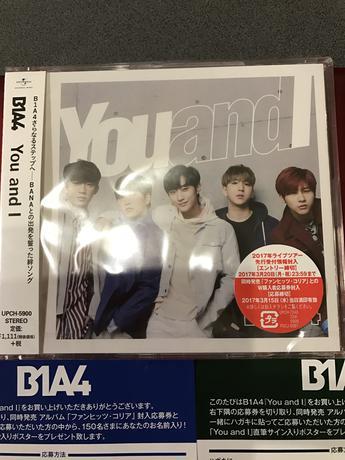 B1A4 最新 シングル 通常盤 YouandI 未開封 ライブグッズの画像