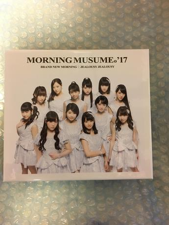 定価5800円 モーニング娘。 新曲 BOXセット コンサートグッズの画像