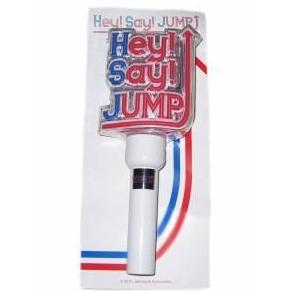 JUMPツアー2013 ペンライト コンサートグッズの画像