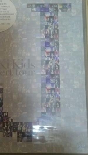 【送料込み】KinKi Kids concert tour J