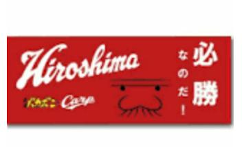 広島カープ  バカボンコラボタオル グッズの画像