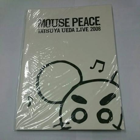 未開封●上田竜也●2008年●MOUSE PEACE●パンフレット コンサートグッズの画像