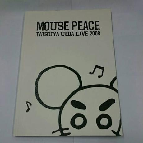 中古●上田竜也●2008年●MOUSE PEACE●パンフレット コンサートグッズの画像