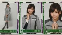 欅坂46  渡邉理佐 生写真 コンプ ライブ・握手会グッズの画像 2枚目